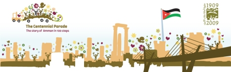 Amman's Centennial Logo and Parade graphic - whoever their graphic artist is he or she is talented!