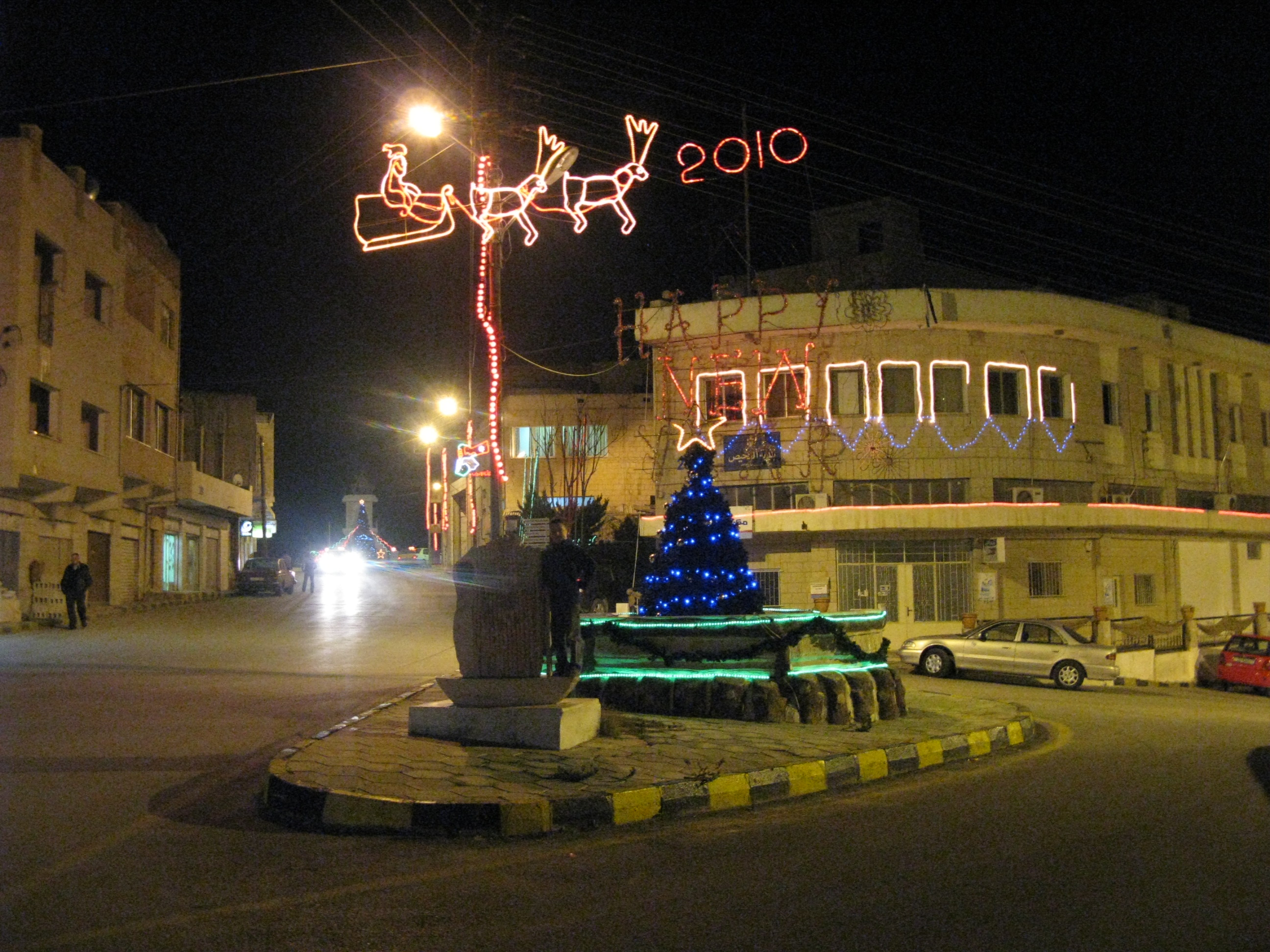Christmas Lights And Nativity Scene Near Amman Jordan